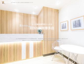 RINX(リンクス)博多店