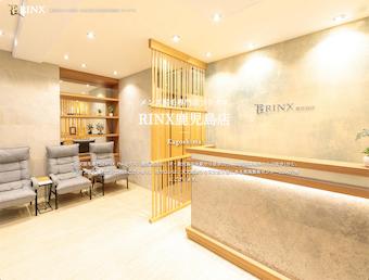 RINX(リンクス)【熊本】下通店