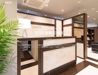 RINX(リンクス)福岡天神店